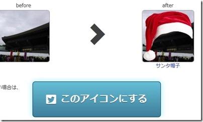 2012_12_07_image349