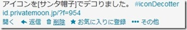 2012_12_07_image350
