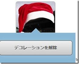 2012_12_07_image351