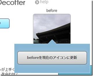 2012_12_07_image352
