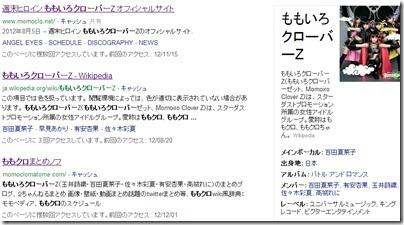 2012_12_12_image355