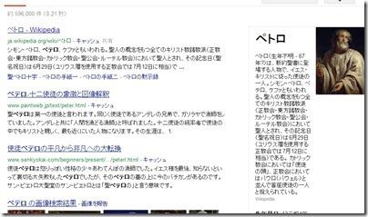 2012_12_12_image356