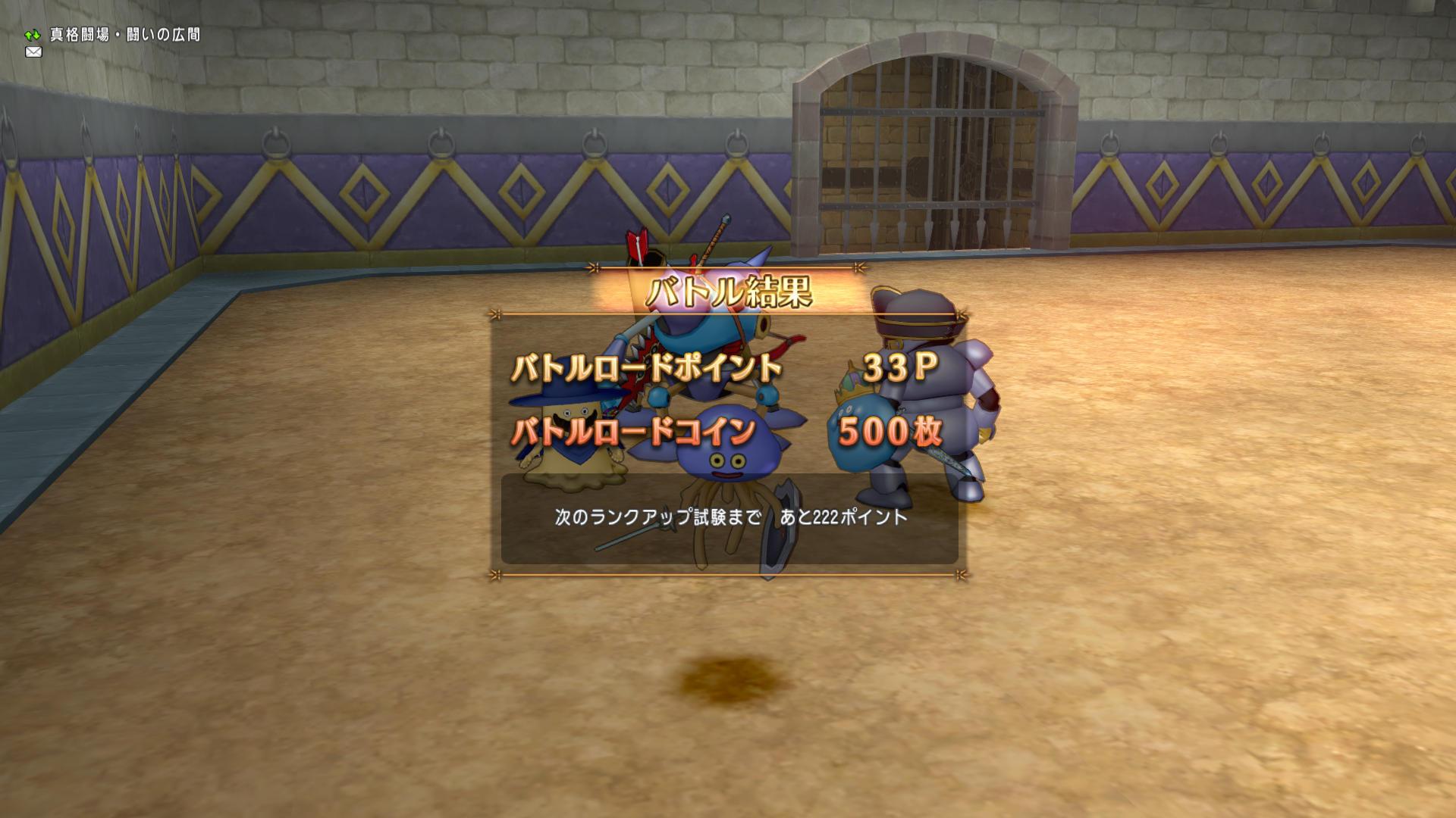 DQX402.jpg