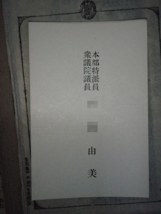 130323-175535_R.jpg
