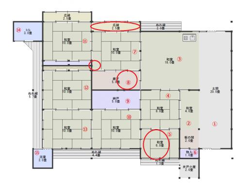 平面図5(現状・番号付き)