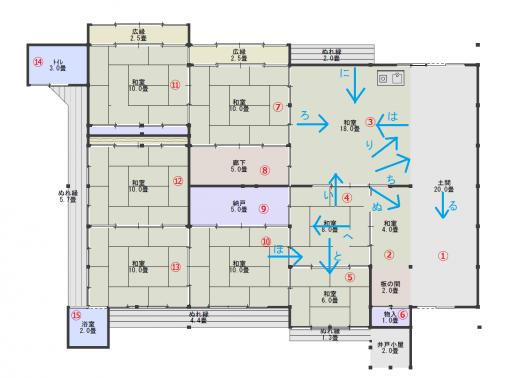 平面図13(現状・番号付き)