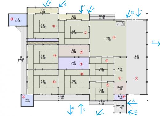 平面図14(現状・番号付き)
