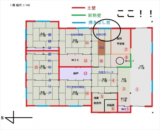 古民家平面図2(予定図壁計画)_R
