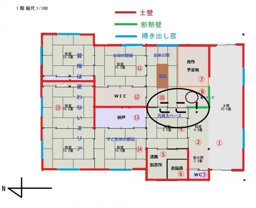 古民家平面図3(予定図壁計画)