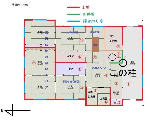 古民家平面図005(予定図壁計画)