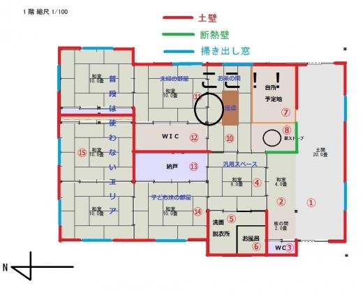 古民家平面図4(予定図壁計画)