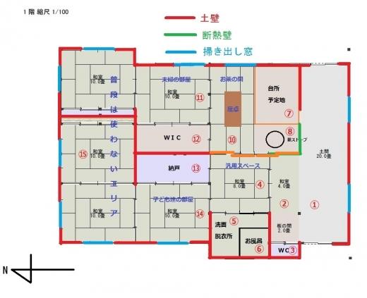 古民家平面図006(予定図壁計画)