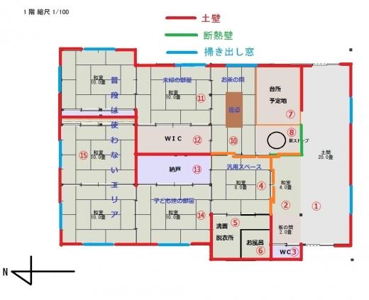 古民家平面図007(予定図壁計画)