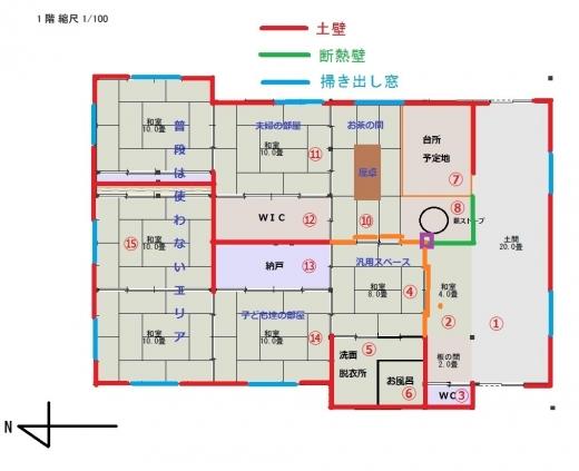 古民家平面図009(予定図壁計画)