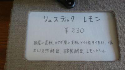 141101-3.jpg
