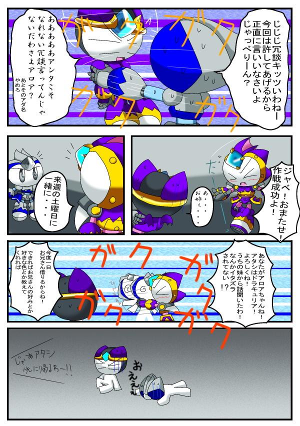 4_20120510181753.jpg