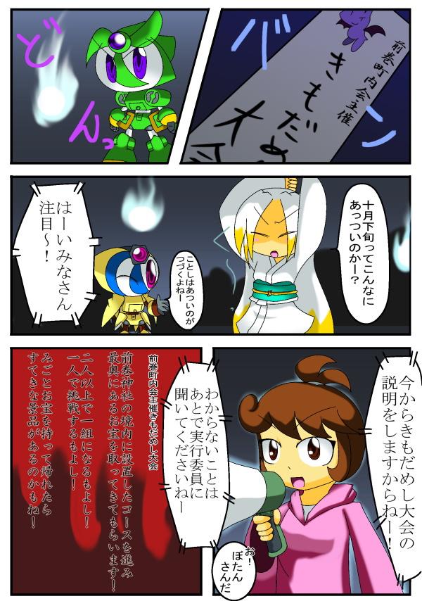 8_20121030030352.jpg