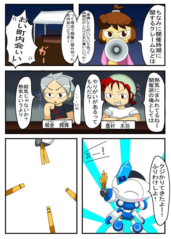 9_20121112232011.jpg