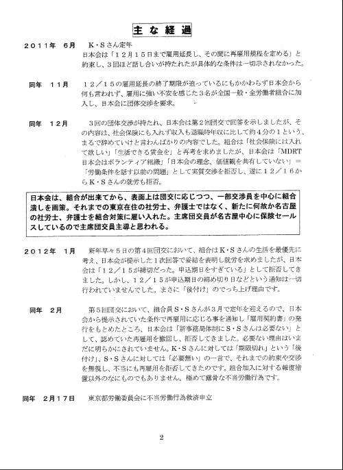 MDRT02_convert_20120713184402.jpg