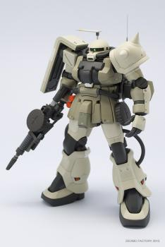 hguc_minelayer_15_white.jpg