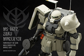 hguc_minelayer_banner.jpg