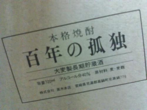 blog20121206a.jpg