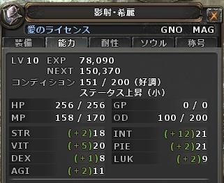 20120521_07.jpg