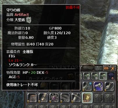 20120707.jpg