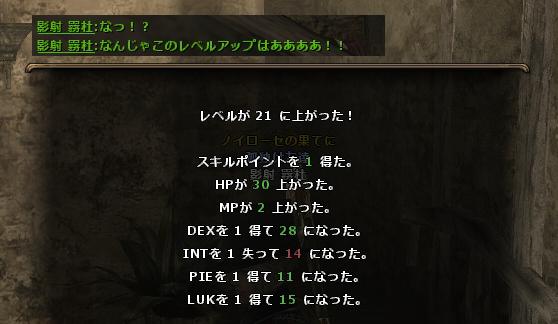 20120711_01.jpg