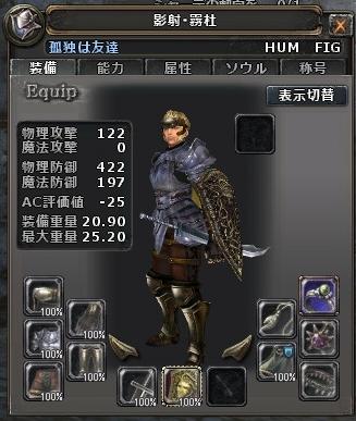 20120711_02.jpg
