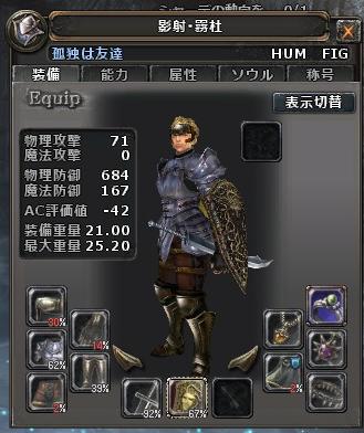 20120711_04.jpg
