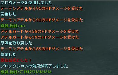 20120723-04.jpg