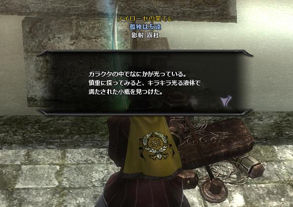 20120731_03.jpg