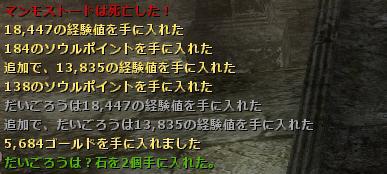 20120731_12.jpg