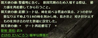 20120801_02.jpg