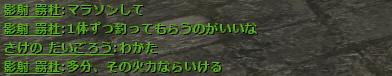 20120801_16.jpg