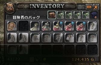 20120812_12.jpg