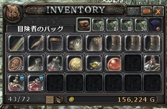 20120812_22.jpg