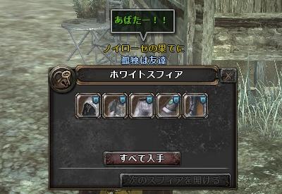 20120919_09.jpg