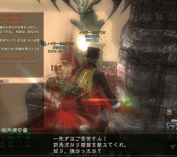 20121023-01.jpg
