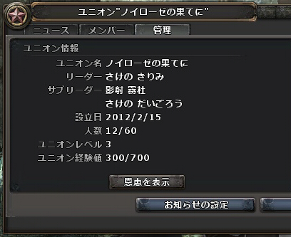 20121030-02.jpg