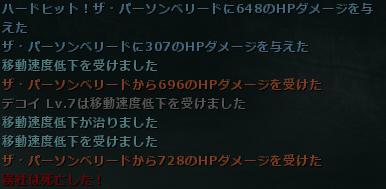 20121104_28.jpg