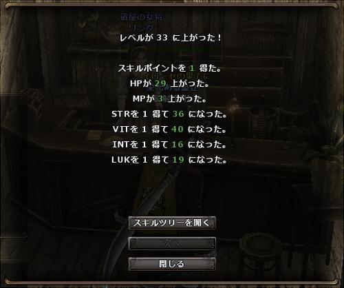 20121107-02.jpg