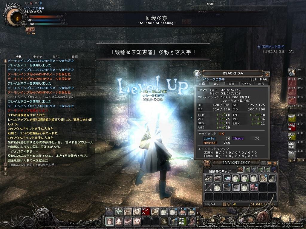 wo_20120920_070657.jpg