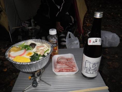 2014秋 のよさの里 夕食