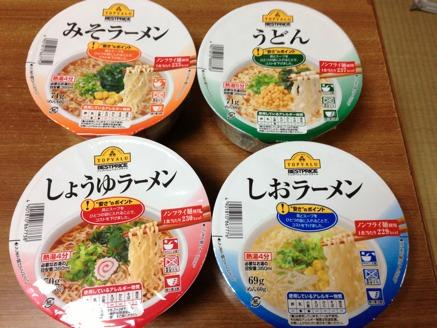 イオン カップ 麺
