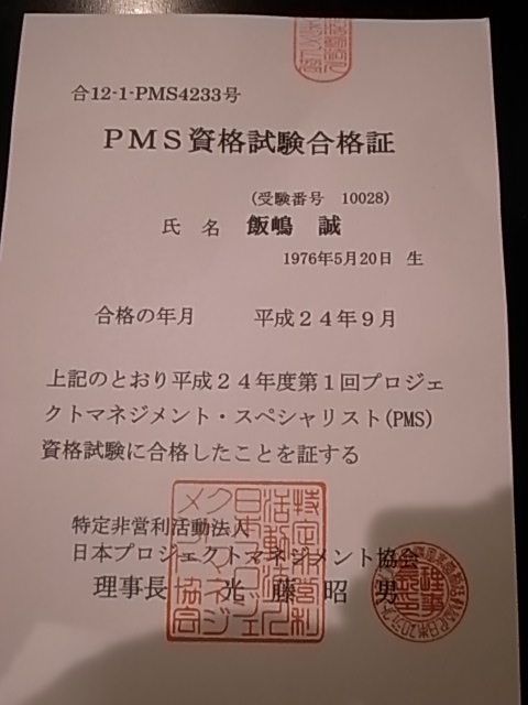 R1013436.jpg
