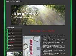 blog_import_500d2e571ab5f.jpg