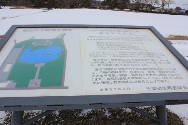 kanjizai1.jpg