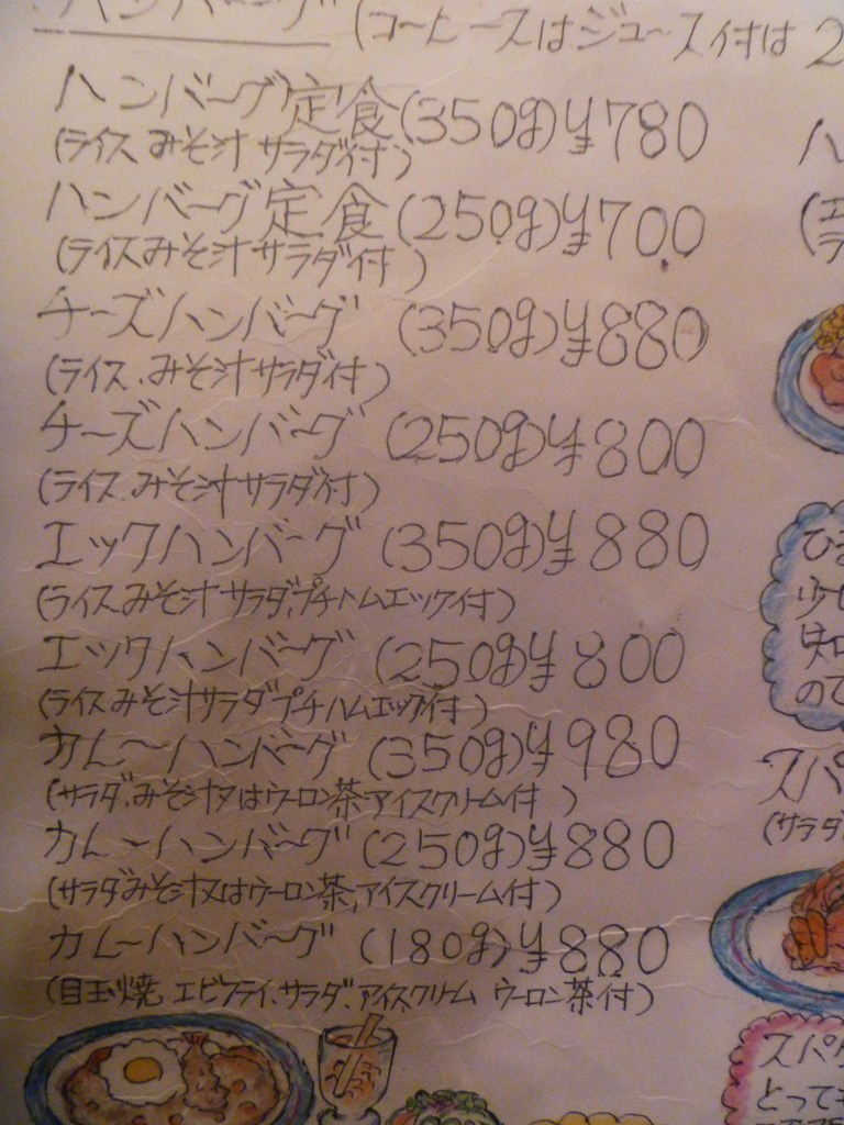 P1060032.jpg